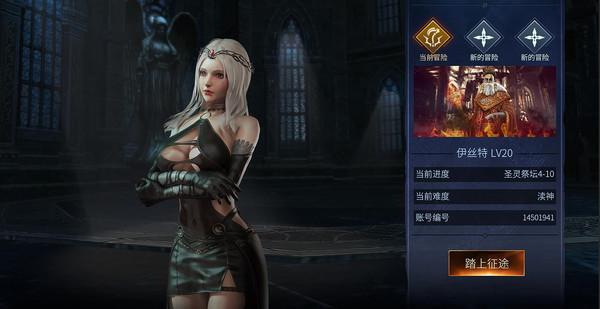 Download Blade of God Crack PC [GD]