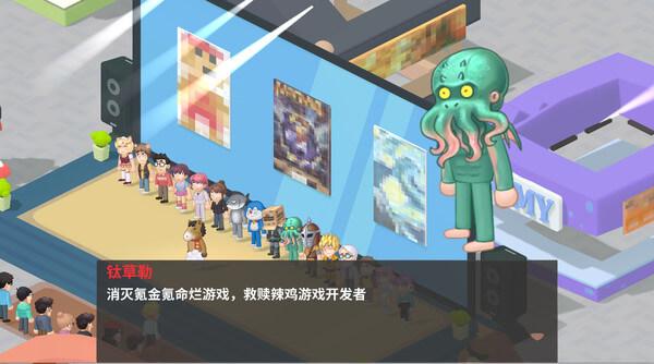 Game Company Simulator Crack Free Download